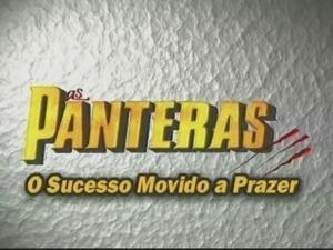 Anal Brazilian Movie