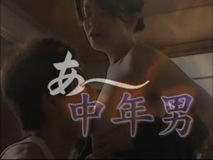 Japanese Love Story 173