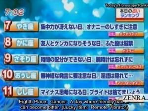Subtitled Japan news TV show horoscope surprise blowjob