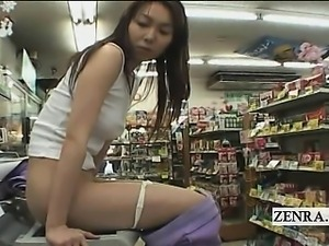 Subtitled Japanese public nudity photocopy in store