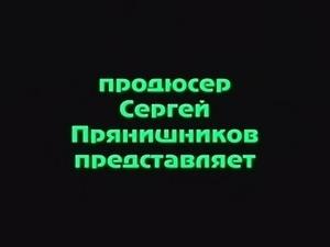 Russian School 1