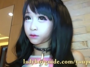 Live Anime Ladyboy Pleads For Your Cock