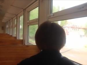 train flash 18