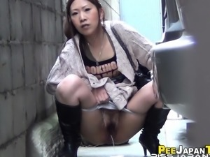 Weird asian piss street