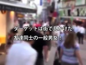 Japanese couple stuck in broken elevator spend time fucking