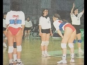 Voleibol vintage