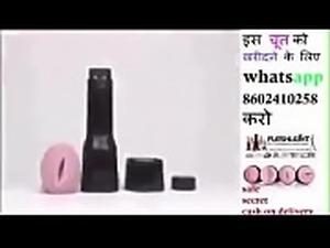 enjoying, and trying, various positions Desi ,Gujarati couple ,homemade sex,...